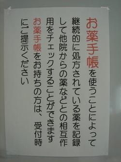 20071105