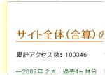 200706261