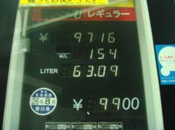 200802271