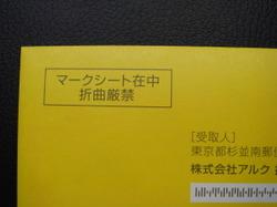 20080310_2