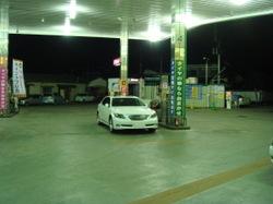 200803242