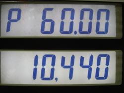 200806212