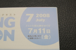 200807102