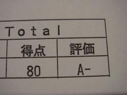 200808042